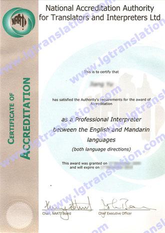 NAATI Certificate for Professional Interpreter between the English and Mandarin languages, Jiang Yu, NAATI certified English-Chinese/Mandarin translator/interpreter