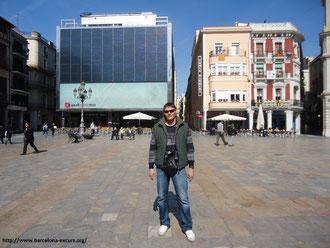 экскурсия в таррагону, таррагона и реус, реус город гауди экскурсии, из барселоны в таррагону