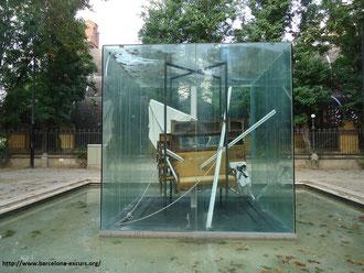 """Уличная скульптура Барселоны - """"Посвящение Пикассо"""""""