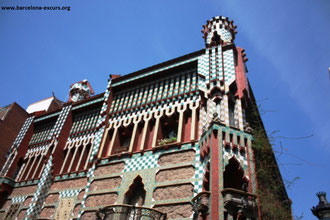 новый музей Гауди в Барселоне, дом Висенс музей, музей дом Висенс
