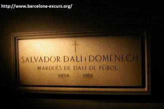 Экскурсии в театр-музей Сальвадора Дали в Фигерасе