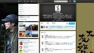 大友組 @TeamOTOMO アカウント (2013/9/17)