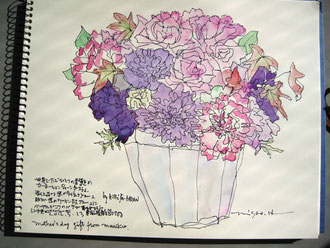 一枚の水彩画 サントリーが開発した紫色のカーネーション