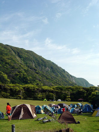 Niijima's only campground