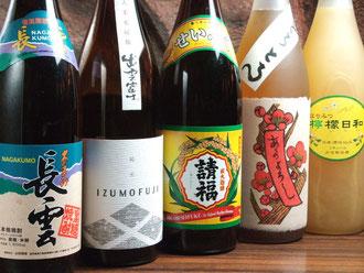 焼酎きき酒師,きき酒師,日本酒,果実酒