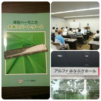 香川県の研修会