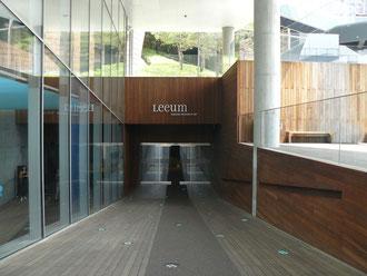 Leeumの入口