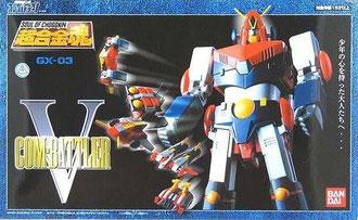 Combattler V GX-03