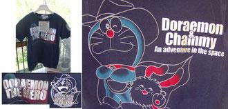 Maglietta Doraemon