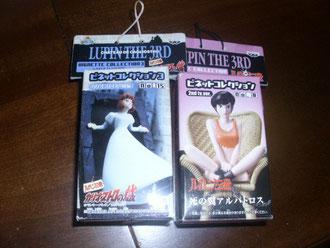 Lupin III Figure Fujiko