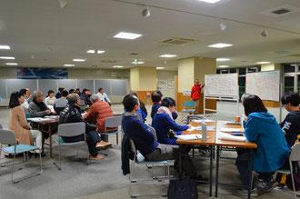 市民活動に関する講座