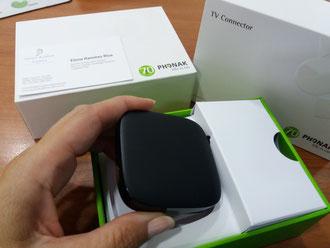 TV Connector, un pequeño dispositivo que convierte tus audífonos en auriculares para la TV.