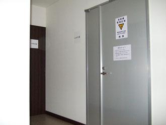 レントゲン室入り口