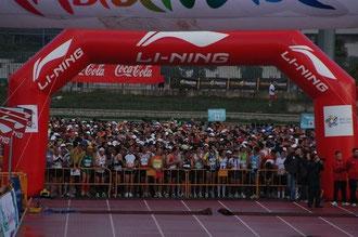 Salida I maratón ciudad de Málaga