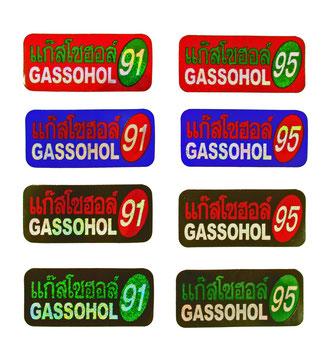 GASSOHOL(ガソホール) 91 シリーズ ステッカー ラメタイプ     四角