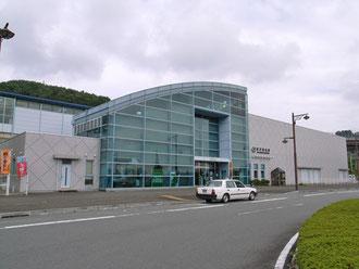 Annaka-Haruna station