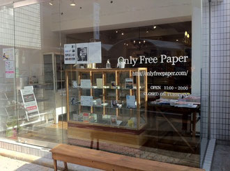 Only Free Paper!!!