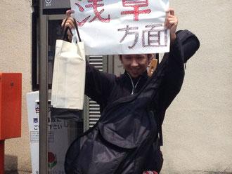 小淵沢駅にてヒッチハイクを装って登場の岡大介