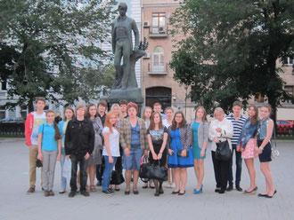 У памятника С.А.Есенину на Тверском бульваре
