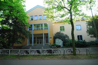 Freie Waldorfschule Krefeld (c) Schulleitung