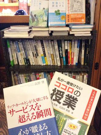 大原屋ぷち図書館