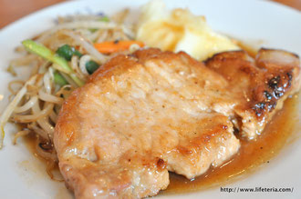 LifeTeria blog ブログ レストラン サカキ