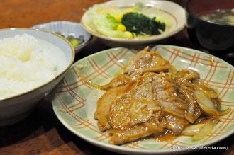 LifeTeria blog ブログ 家庭料理まつもと