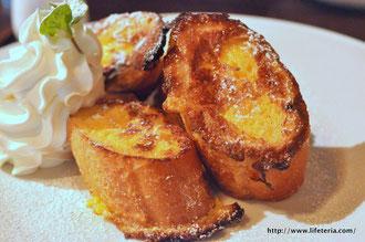 LifeTeria blog ブログ Dexee Diner