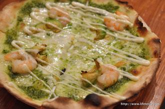 LifeTeria blog ブログ I'm pizza