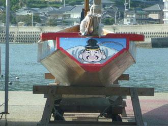 ペーロン船の船尾