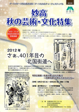 表紙:Face of this pamphlet