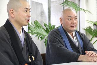 (左から)「龍雲寺」細川副住職、 「松泉寺」森副住職