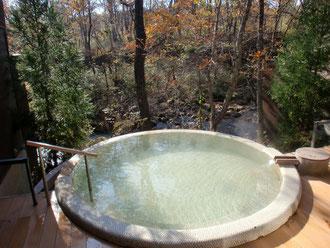露天風呂「川の湯」の『まる』