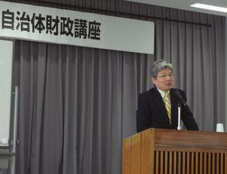 逢坂誠二前衆議院議員の講演