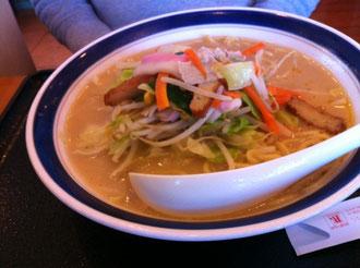 ちゃんぽん1.5倍麺