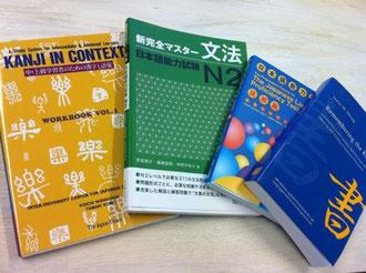 日本語検定学習テキスト