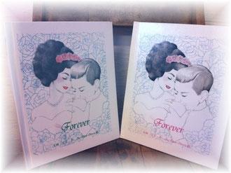 結婚式で両親へ贈る絵本