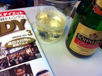 新幹線でスパークリングワイン