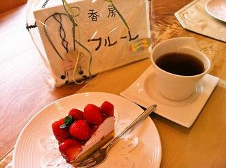 糸島香房フルーレ