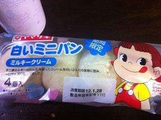 ペコちゃん白いミニパン
