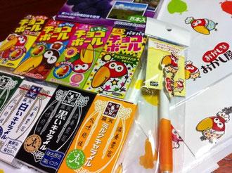 東京お菓子ランドの森永製品