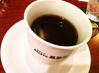 デジャブ黒猫屋コーヒー