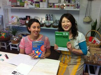 日本語検定2級の勉強