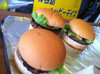 ハッピーデイズハンバーガー