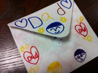 バレンタインカードの封筒