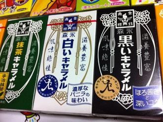 東京お菓子ランド森永キャラメル