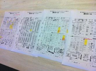 東京インターナショナルギフトショー