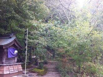 平山温泉やまと旅館露天風呂
