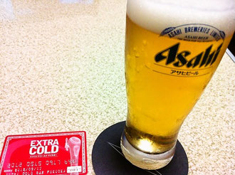 アサヒエクストラコールドビール