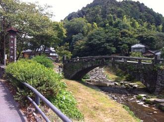 朝倉市秋月めがね橋